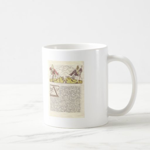 Heorhiy Narbut-How mice buried the cat Mugs