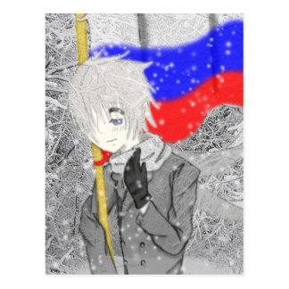 Here comes Russia Postcard