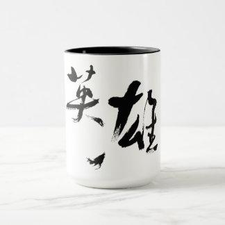 hero  cup