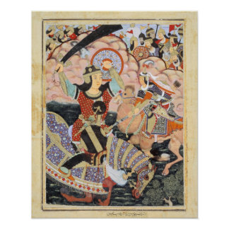 Hero Qasam al-Abbas Indian Painting Poster