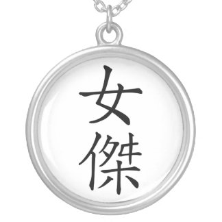 Heroine in Japanese - White BKGRND Silver Plated Necklace