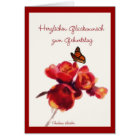 herzlichen Glückwunsch zum Geburtstag Card