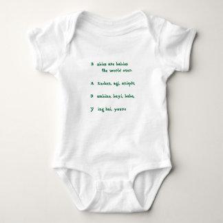 HEY BABY! onesy Baby Bodysuit