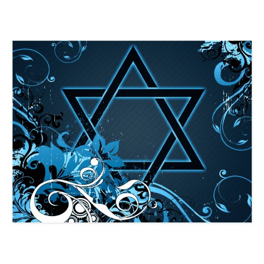 hi-fi star of david postcard