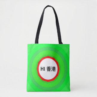 HI-HK tote bag