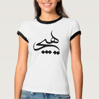 Hich Shirt