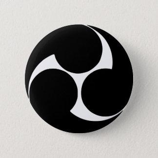 Hidari-Mitsu-domoe mon (crest) 2 Inch Round Button