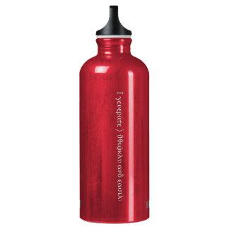 """Hidden Affirmation """"I Am Abundant"""" Bottle--Red Water Bottle"""