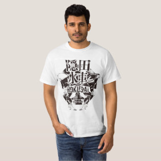 Hidden rice field hydraulic turbine T-Shirt