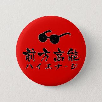 High energy 2 inch round button