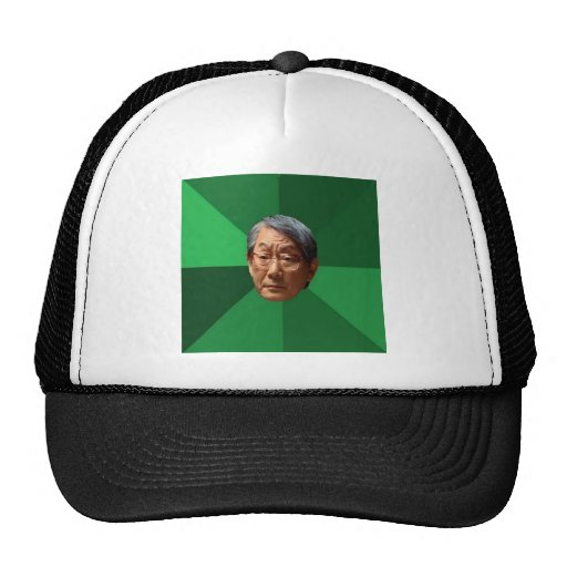 High Expectations Asian Father Hats