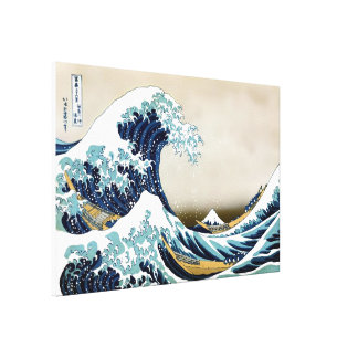 "High Quality Great Wave off Kanagawa (35"" x 23"") Canvas Print"