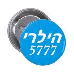 Hillary 2016 Hebrew 2 Inch Round Button