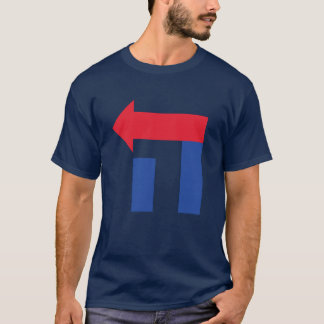 Hillary Hebrew Shirt - Red and Blue Hey