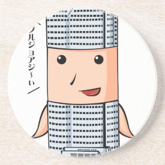 Hills English story Roppongi Hills Tokyo Coaster