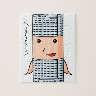 Hills English story Roppongi Hills Tokyo Jigsaw Puzzle