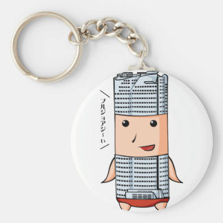Hills English story Roppongi Hills Tokyo Keychain