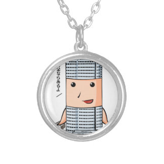 Hills English story Roppongi Hills Tokyo Silver Plated Necklace