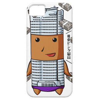 Hills king English story Roppongi Hills Tokyo iPhone 5 Cover