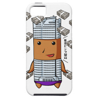 Hills king English story Roppongi Hills Tokyo iPhone 5 Covers
