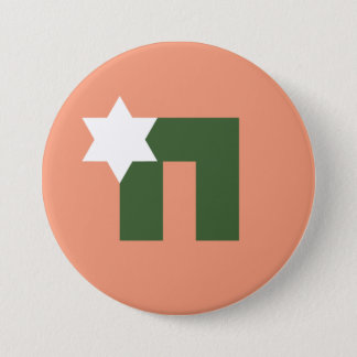 hiloni israeli 04 3 inch round button