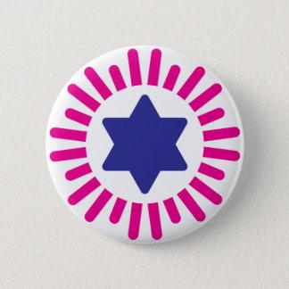 hiloni israeli 2 inch round button