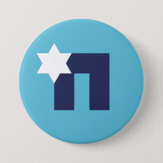 hiloni israeli 5 3 inch round button