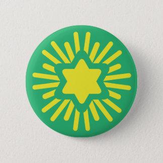 hiloni israeli pinback button 2