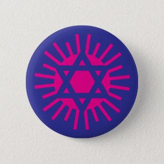 hiloni israeli pinback button 3