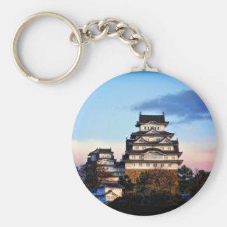 Himeji Castle at Sunrise Basic Round Button Keychain