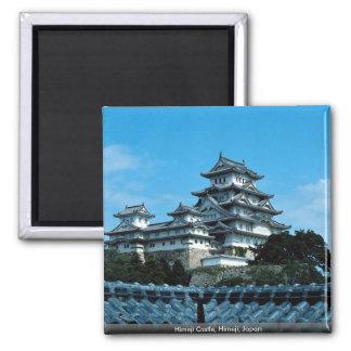 Himeji Castle, Himeji, Japan Magnet