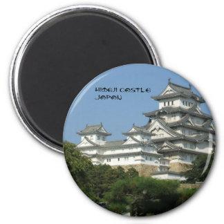 Himeji castle Japan magnet