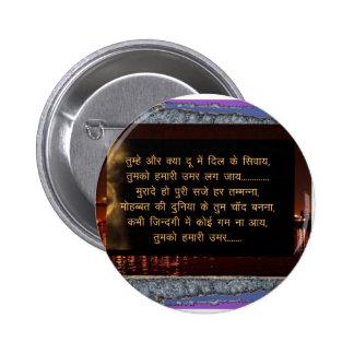 HINDI Romantic Script Song Pins