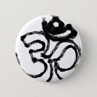 hindu 2 inch round button