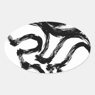 hindu oval sticker
