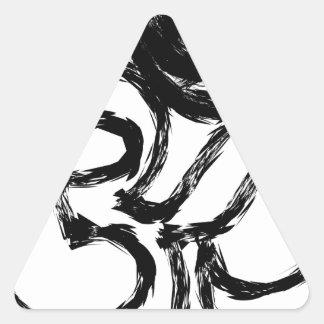 hindu triangle sticker