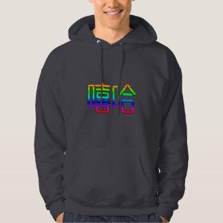 (hip hop) 嘻哈 hoodie