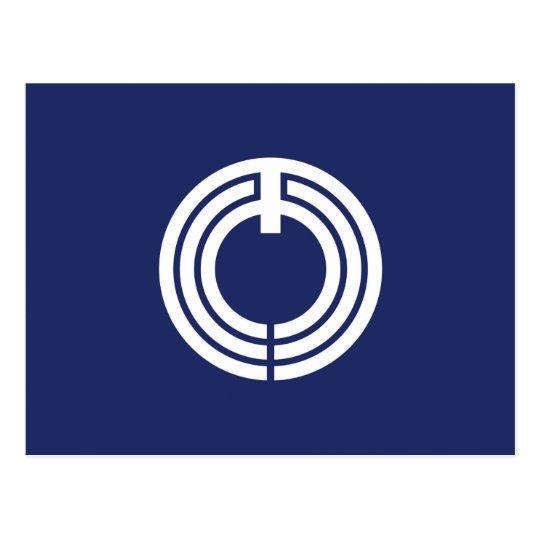 Hiratsuka city flag Kanagawa prefecture japan symb Postcard