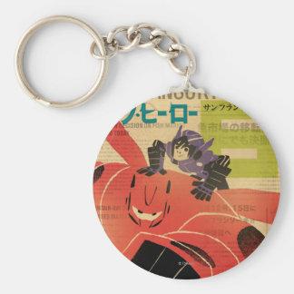 Hiro And Baymax Propaganda Basic Round Button Keychain