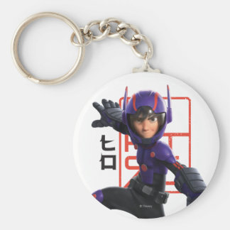 Hiro Basic Round Button Keychain