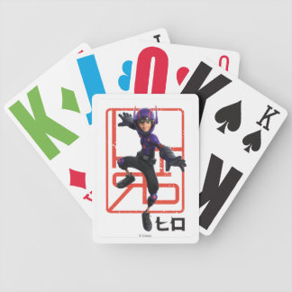 Hiro Bicycle Playing Cards