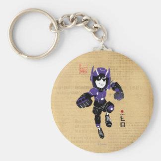 Hiro Hamada Supersuit Basic Round Button Keychain