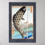 Hiroshige Koi Japanese Ukiyo-e Art