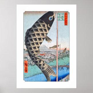 Hiroshige Koi Suido Bridge Japanese Ukiyo-e Art Poster