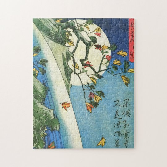 Hiroshige Moon Over A Waterfall Japanese Fine Art Jigsaw Puzzle