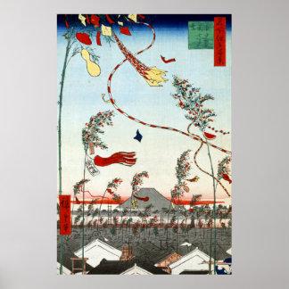 Hiroshige Prosperity Throughout City Tanabata Poster