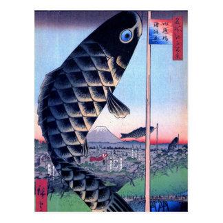 Hiroshige Suidobashi Postcard