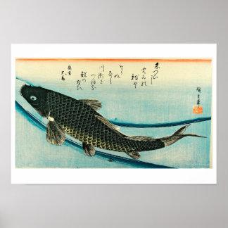 Hiroshige - The Koi Fish Poster