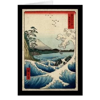 Hiroshige The sea at Satta in Suruga Province Card
