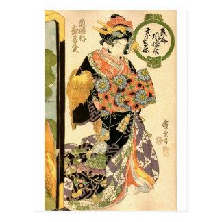 Hiroshige - UKIYOE- Postcard